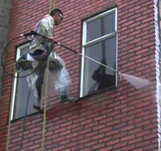 Lavado de Fachadas • Construcciones Gomo